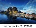 fishing hut at spring sunset  ... | Shutterstock . vector #291177062