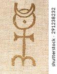 Small photo of Monas Hieroglyphica (or Hieroglyphic Monad).