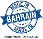 made in bahrain blue round...