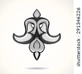 the pattern drawn in ink  in... | Shutterstock .eps vector #291346226