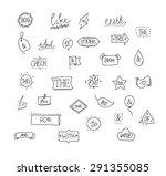 vector hand drawn ampersands... | Shutterstock .eps vector #291355085
