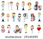 medical icons     part 5 | Shutterstock .eps vector #29140390