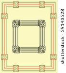 border  frame design   Shutterstock .eps vector #29143528