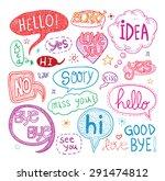 speech bubbles  vector... | Shutterstock .eps vector #291474812