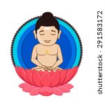 lord mahavira   indian saint god | Shutterstock .eps vector #291583172