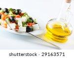greek salad on white background | Shutterstock . vector #29163571