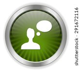 chatting icon | Shutterstock .eps vector #291672116