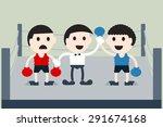 boxing cartoon vector  referee... | Shutterstock .eps vector #291674168