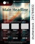 dark grunge product flyer or... | Shutterstock .eps vector #291784832