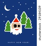 new year 6 | Shutterstock .eps vector #29184109