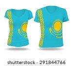 flag shirt design of kazakhstan ...