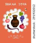 shana tova  holiday... | Shutterstock .eps vector #291932012