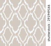 Seamless Pattern Design In Ika...