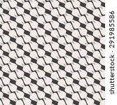 vector seamless pattern....   Shutterstock .eps vector #291985586