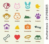 pet elements  vector... | Shutterstock .eps vector #291988805