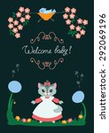 new baby announcement card with ... | Shutterstock .eps vector #292069196