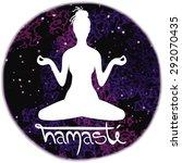 illustration of meditation in... | Shutterstock . vector #292070435