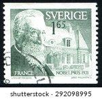 Sweden   Circa 1981  Stamp...