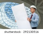 quality control  engineer ... | Shutterstock . vector #292130516