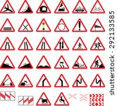 vector road warning signs  | Shutterstock .eps vector #292133585