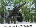 Artillery Piece In The Park