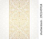 vector ornate seamless border... | Shutterstock .eps vector #292145918