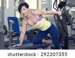 adult female bodybuilding... | Shutterstock . vector #292207355