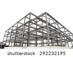 the steel structure | Shutterstock . vector #292232195