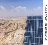 solar road | Shutterstock . vector #292354442