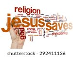 Jesus Saves Word Cloud Concept