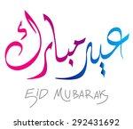 eid mubarak  calligraphy of... | Shutterstock .eps vector #292431692