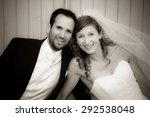 groom and bride outside happy... | Shutterstock . vector #292538048