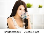 relaxed young smiling woman... | Shutterstock . vector #292584125