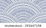 vector abstract seamless wavy... | Shutterstock .eps vector #292647158