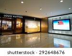 shanghai june. 26  2015. louis... | Shutterstock . vector #292648676