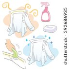 sweat stains on collar  shirt... | Shutterstock .eps vector #292686935