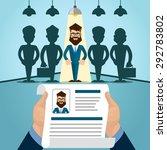 candidate job position ... | Shutterstock .eps vector #292783802