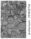 ethnic floral zentangle  doodle ... | Shutterstock .eps vector #292845746