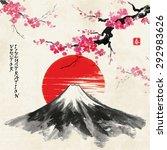 card with sakura branch ... | Shutterstock .eps vector #292983626