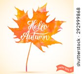 vector watercolor paint autumn... | Shutterstock .eps vector #292999868