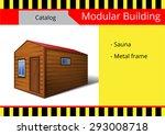 modular building  a series of... | Shutterstock .eps vector #293008718