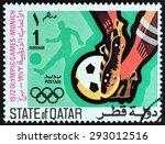 qatar   circa 1972  a stamp... | Shutterstock . vector #293012516