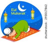 muslim offering namaaz on eid... | Shutterstock .eps vector #293017862