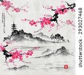 landscape with sakura branches  ...   Shutterstock .eps vector #293027468