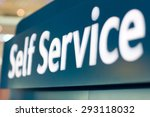 Small photo of close up of self service sign at airport