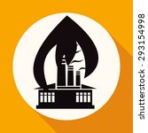 icon fire warning on white... | Shutterstock . vector #293154998