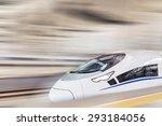 Modern Hi Speed  Passenger...