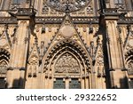 st.vitus cathedral in prague | Shutterstock . vector #29322652