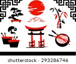 collection asian icons | Shutterstock .eps vector #293286746