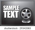 silver horizontal tire display | Shutterstock .eps vector #29342083